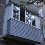 Наружняя отделка балкона в Нижнем Новгороде