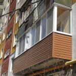 Отделка балкона сайдингом в Нижнем Новгороде